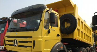 Beiben Heavy Truck launches new product promotion exhibition in Ordos area