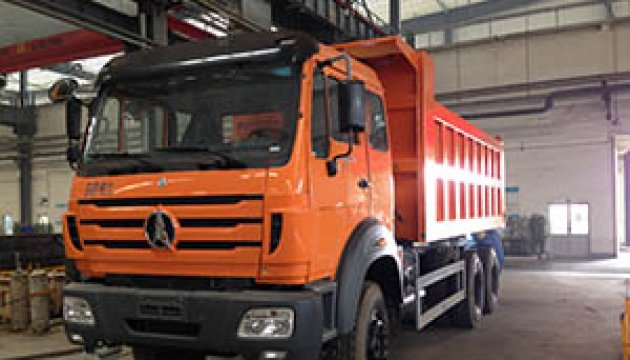 Beiben Multifunction Truck
