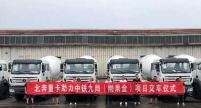 Thousands of vehicles are put into operation. Beiben Heavy Truck is once again delivered to China Railway 9th Bureau.